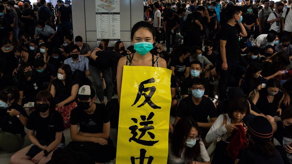 香港8月21日的抗議行動