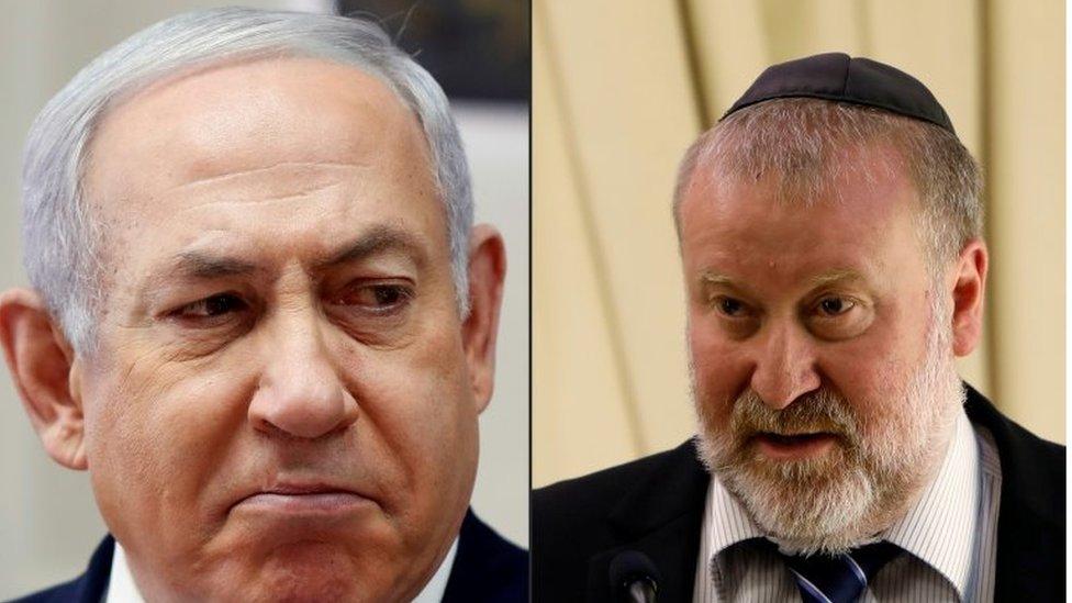 Israeli PM Benjamin Netanyahu and Attorney General Avichai Mandelblit