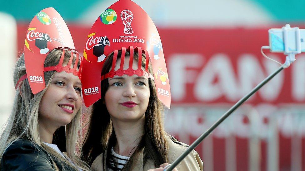 جمهور روسيا لكرة القدم