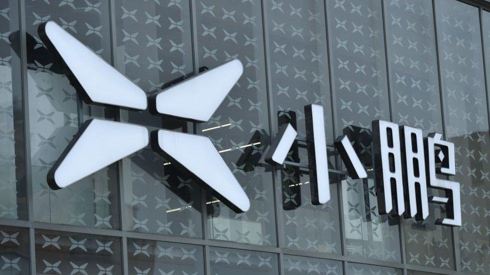 小鵬汽車logo