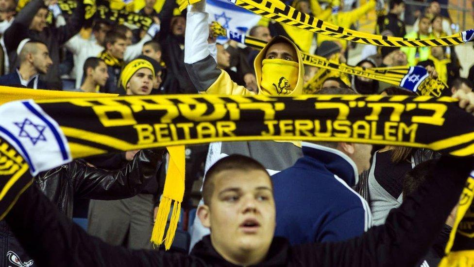 مشجعو بيتار القدس معروفون بتحيزهم ضد العرب والمسلمين