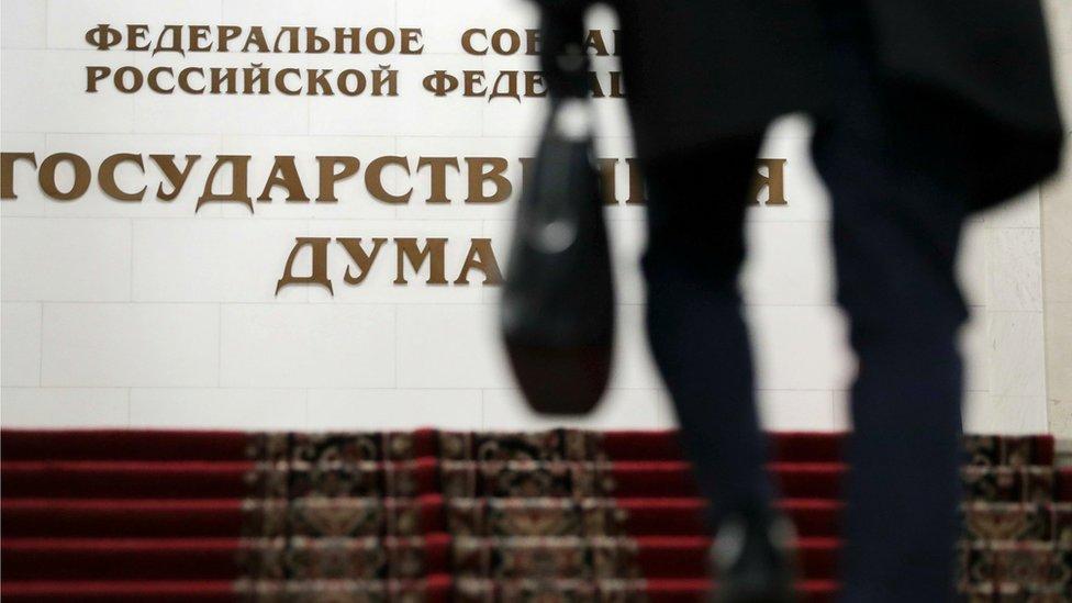 ОБСЕ отказалась наблюдать за выборами в Госдуму. В России обиделись