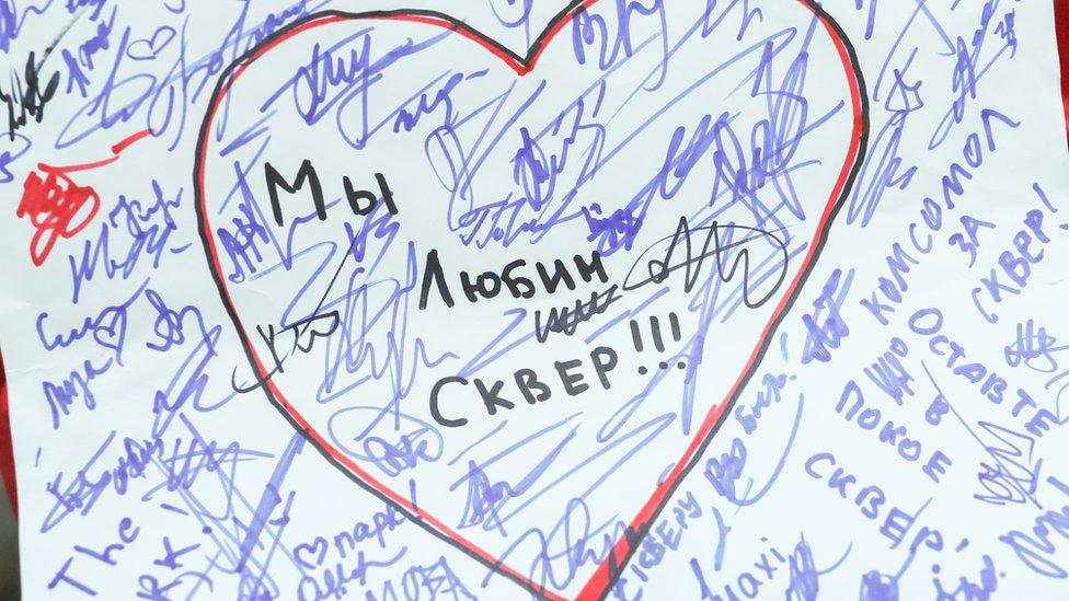 Губернатор предложил искать другое место для храма в Екатеринбурга