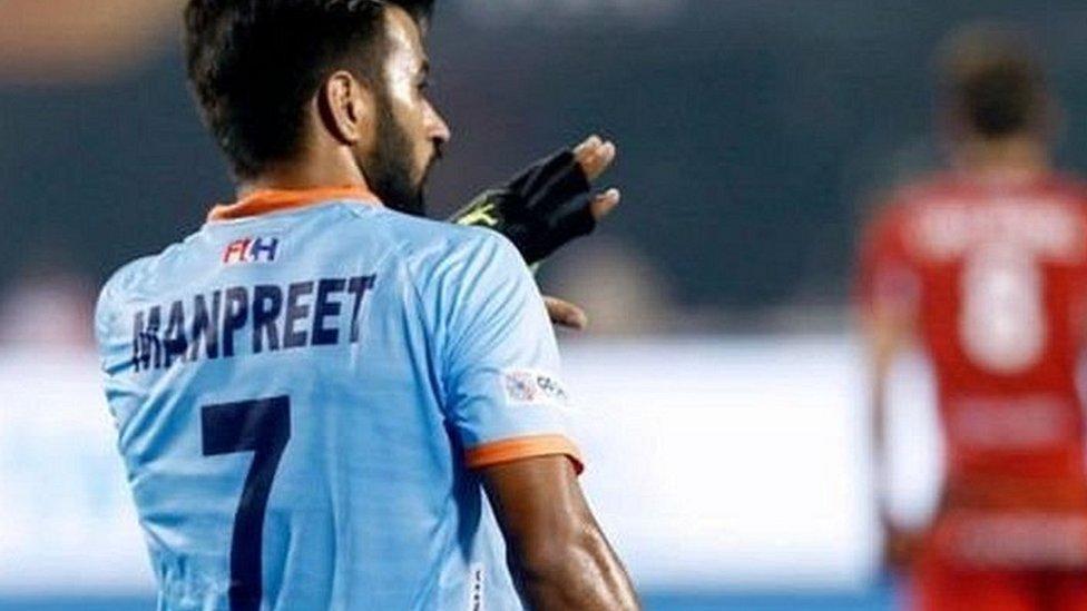 हॉकी विश्वकप क्वार्टर फ़ाइनलः क्या इस बार नीदरलैंड्स को हरा पाएगा भारत?