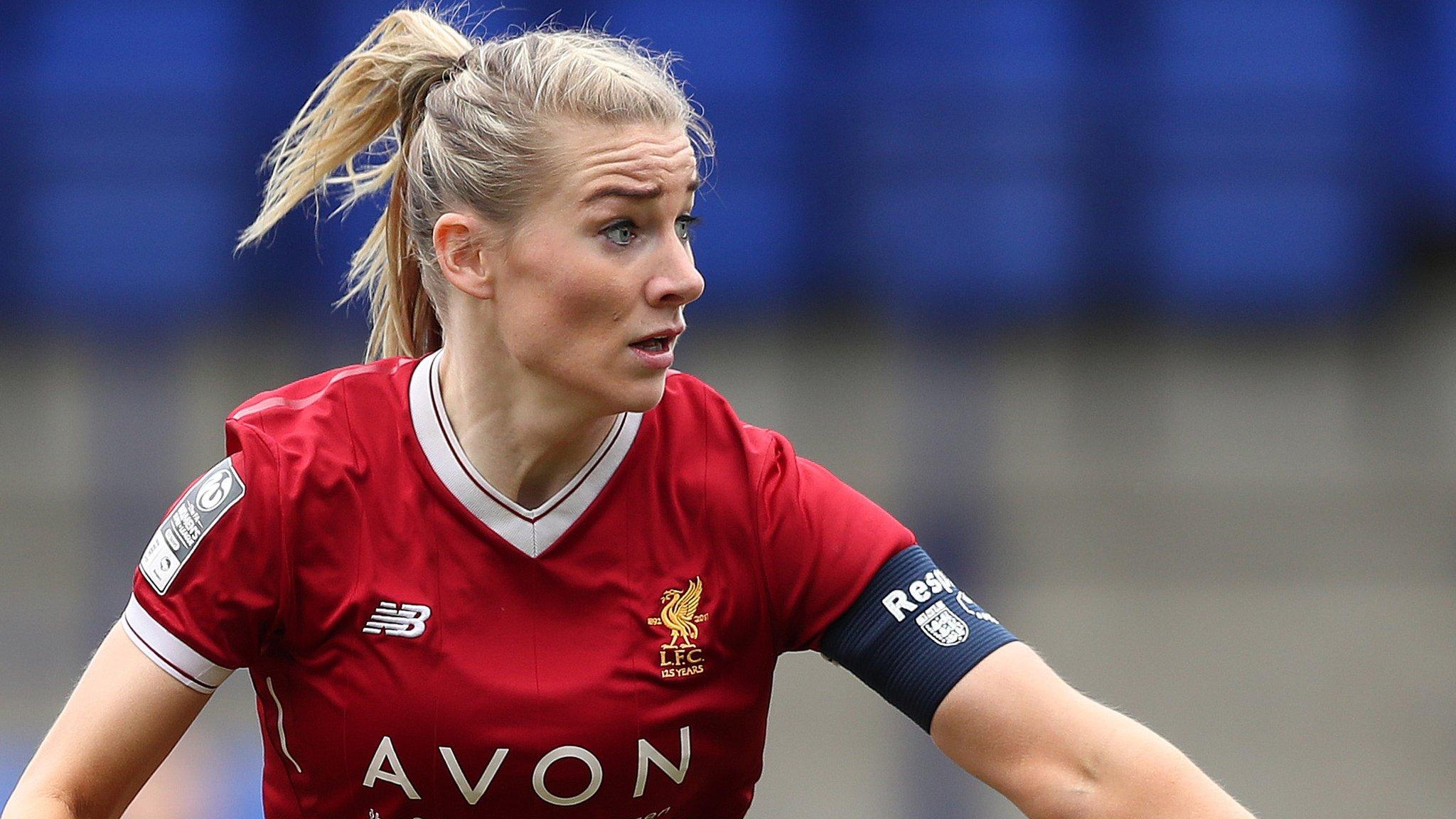 Gemma Bonner: Manchester City Women sign Liverpool Ladies captain