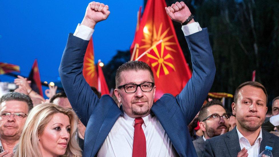Skoplje, 2. jun 2018.