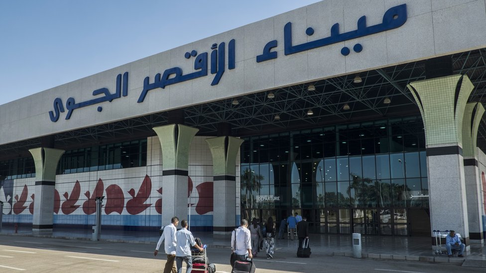 مطار الأقصر