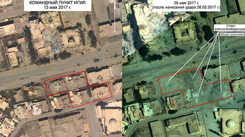 Before and after satellite pictures of building destroyed in Raqqa, Syria