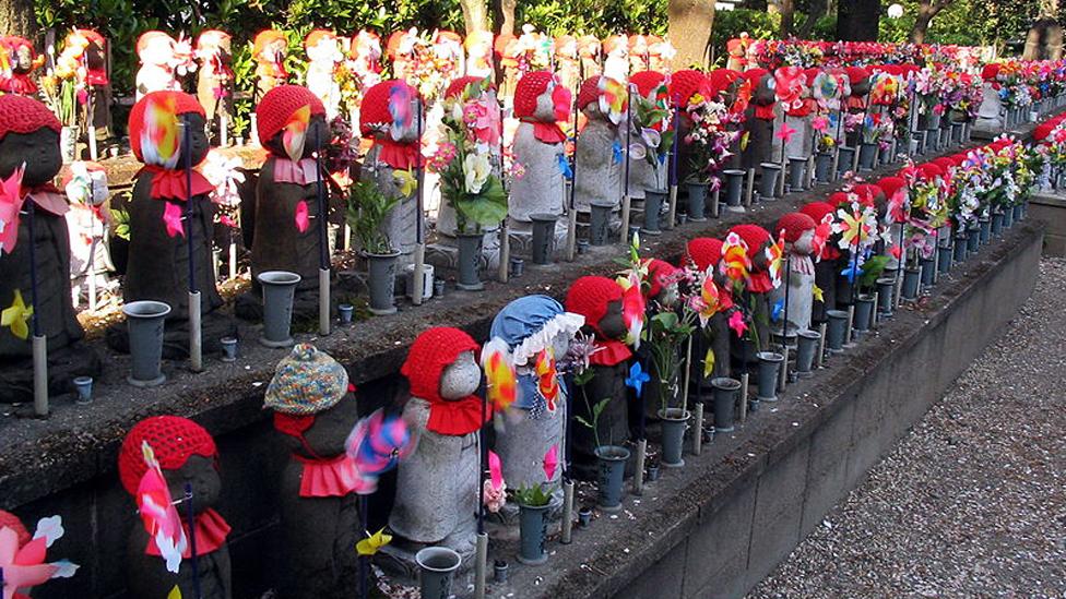 Japanese rites