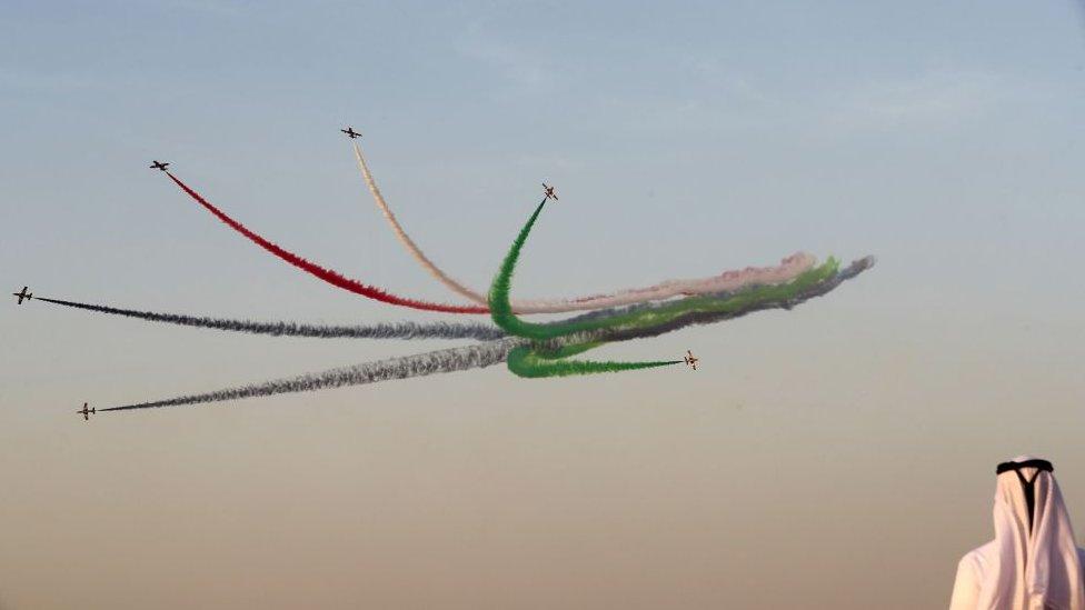 عرض جوي في الإمارات