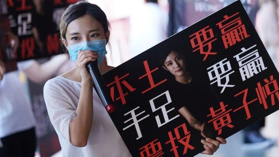 本土派人士黃子悅因理工大學事件被控暴動罪。