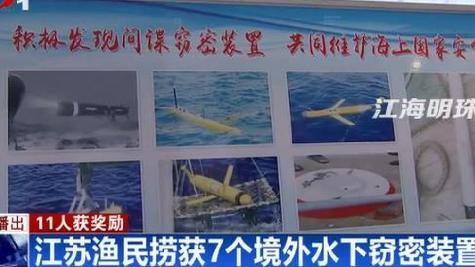 El hallazgo de los pescadores protagonizó las portadas de medios estatales.