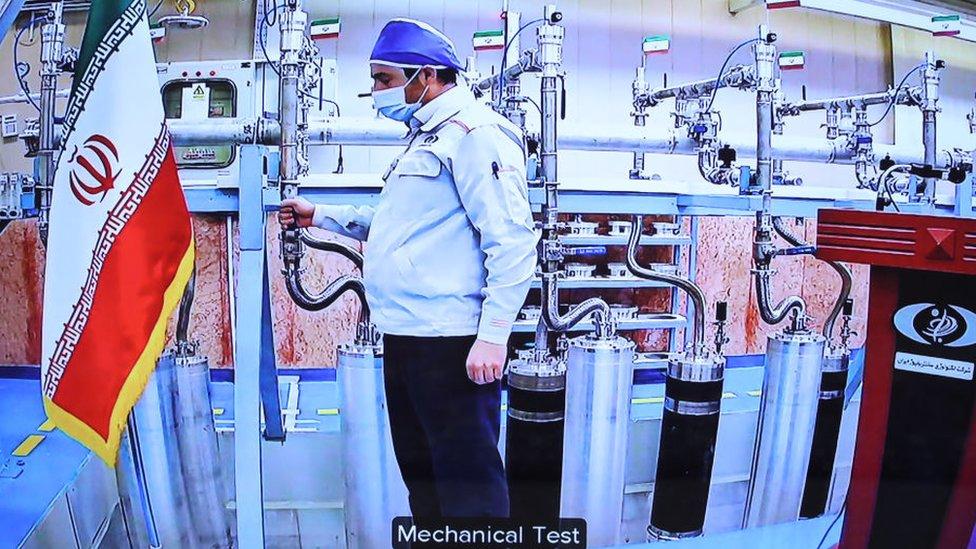 صورة أرشيفية لمفاعل نووي إيراني