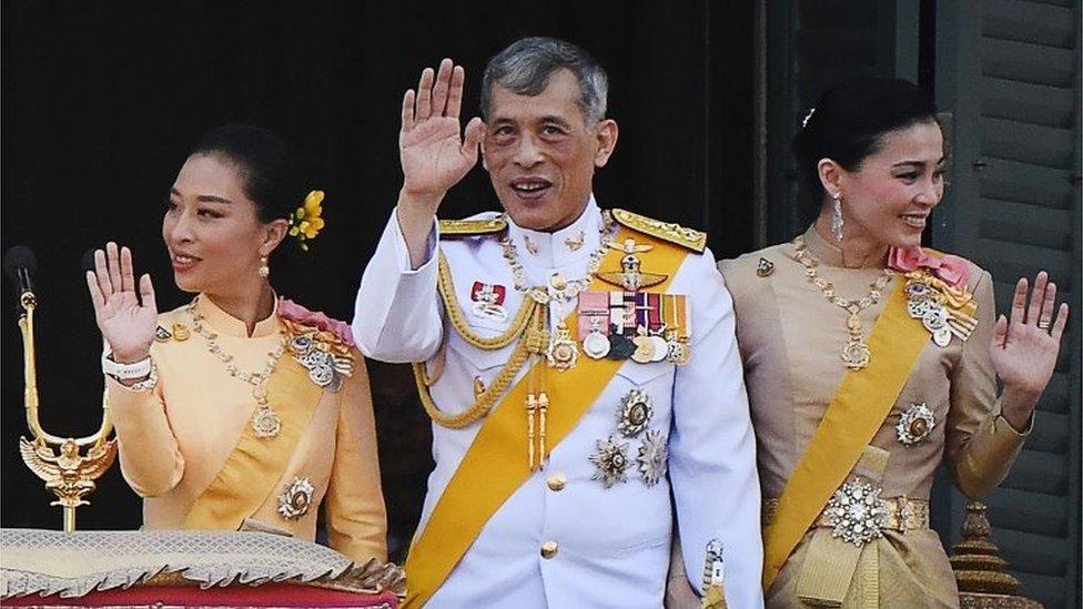 Vajiralongkorn, Suthida y Bajrakitiyabha Mahidol