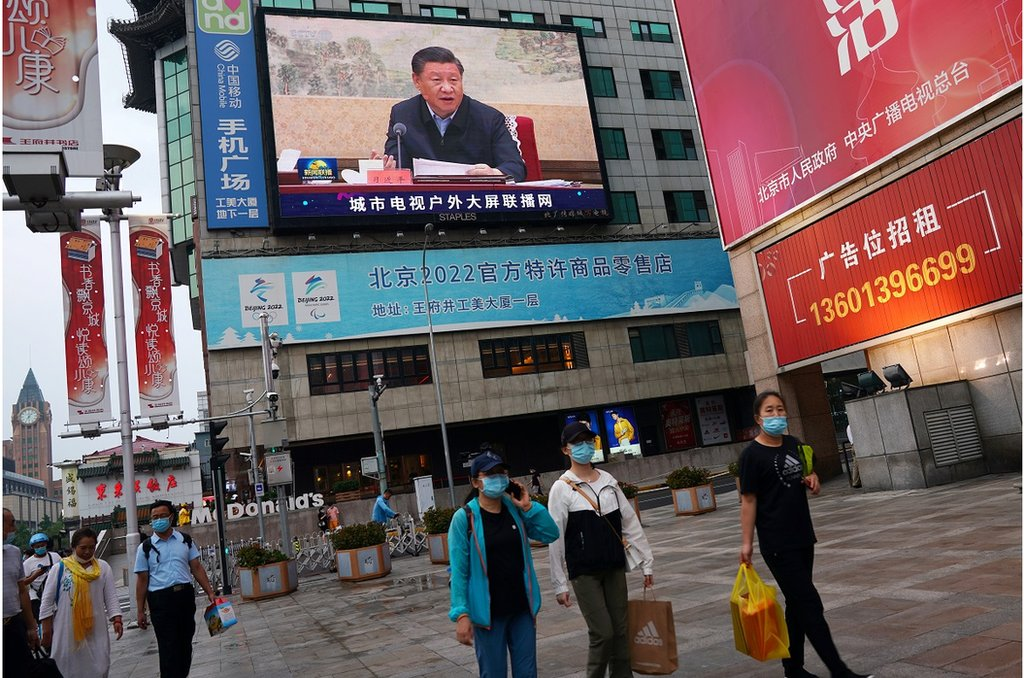 北京王府井大街