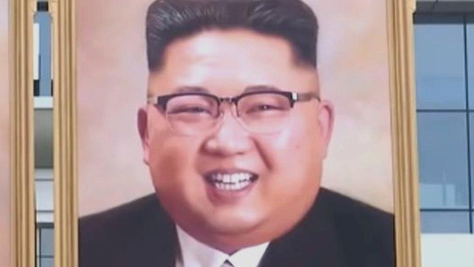 """Pjongjang: Kim Džong-Un dobio """"prvi zvanični portret"""""""
