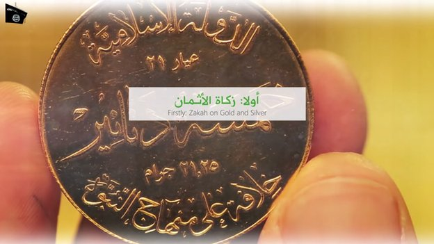 coin of the caliphate from IS propaganda video