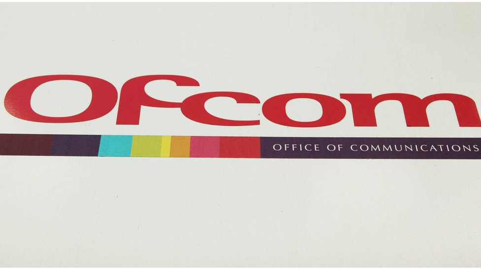 شعار أوفكوم