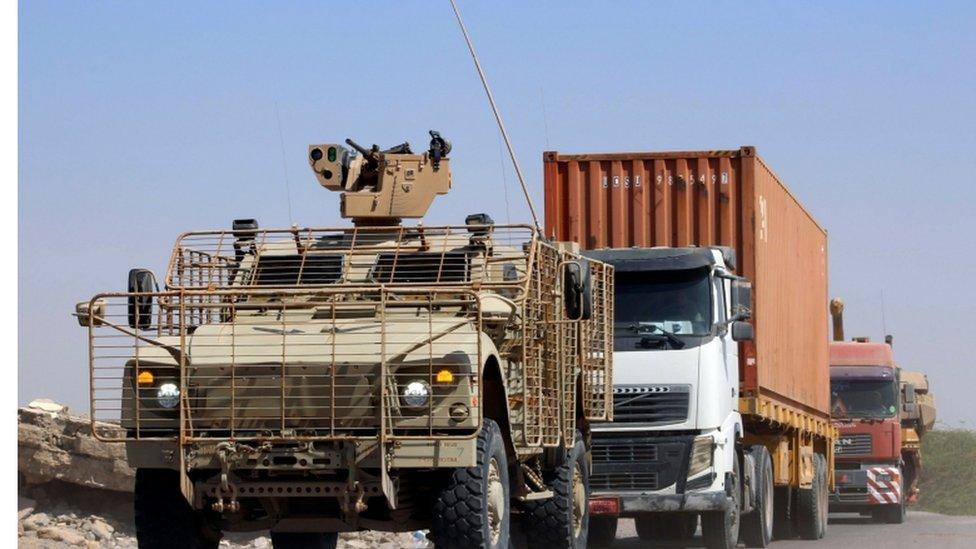 مركبة عسكرية
