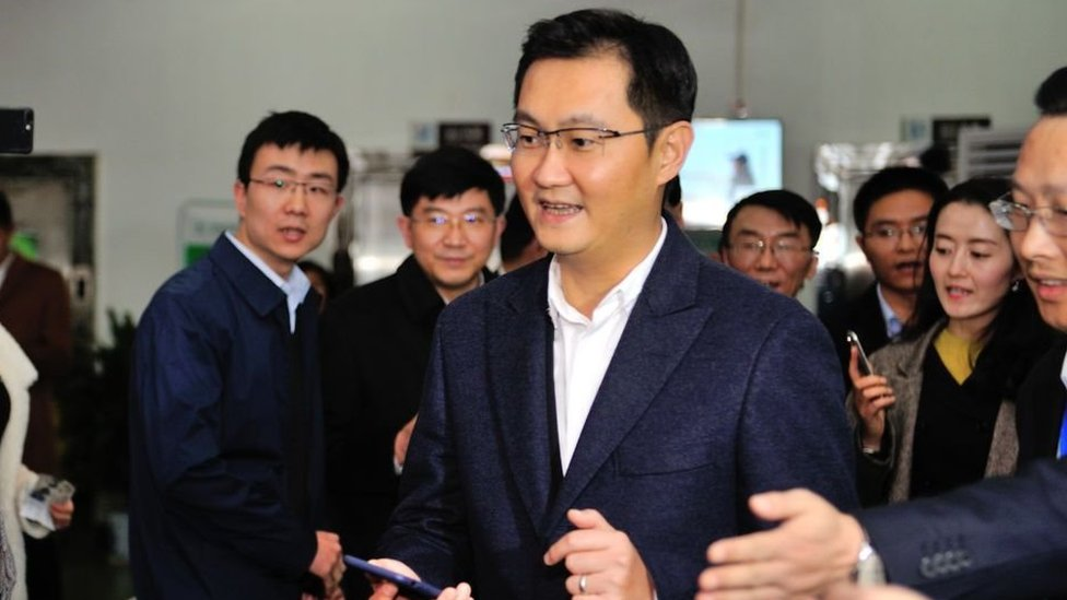 Ha Huatend, the founder of Tencent, at an event launch in China