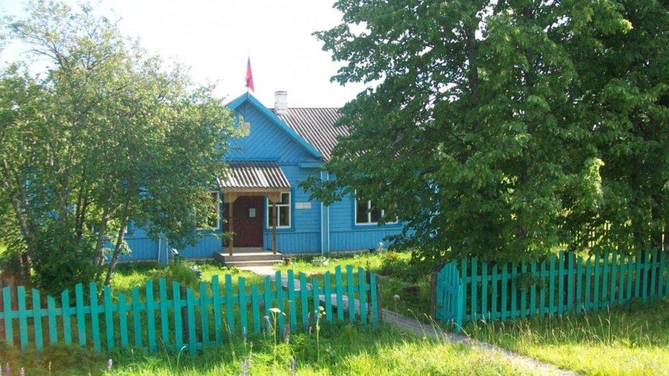 Povlikino Council building