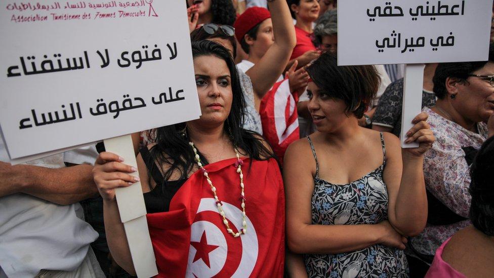 مظاهرة تونس