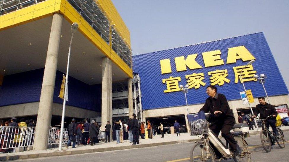 世界巨型家具商宜家在中國的店面