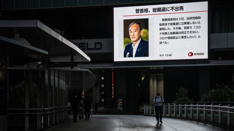菅義偉宣佈退出自民黨總裁選舉競選