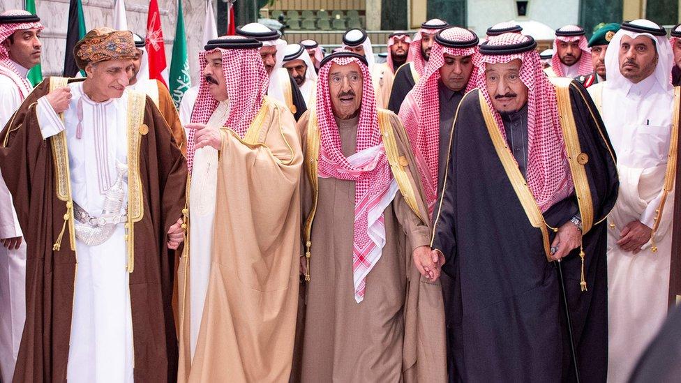 قمة مجلس التعاون الخليجي الـ40 في الرياض