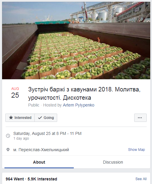 Скріншот заходу про зустріч баржі у Facebook