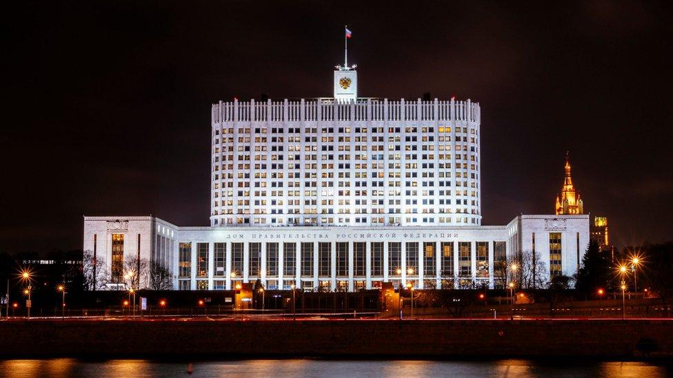 rusya bina