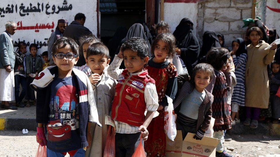 أطفال من اليمن