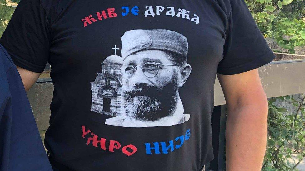 Pomen Draži Mihajloviću, 17. jul