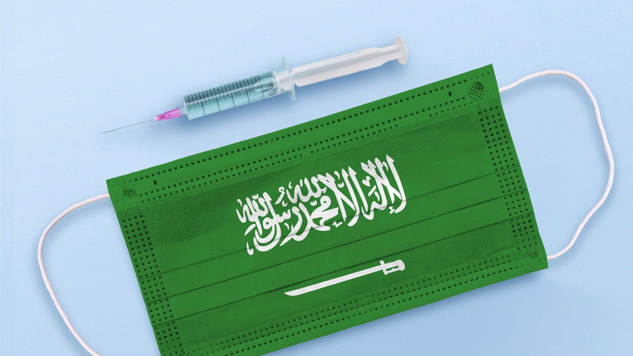 لقاح فيروس كورونا يصل إلى السعودية