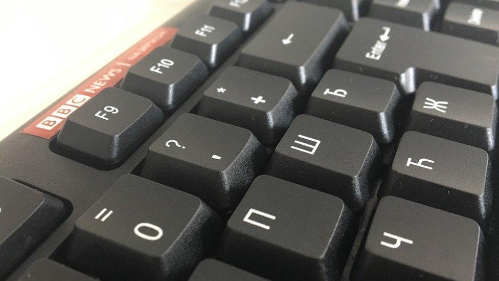 Ćirilična tastatura.