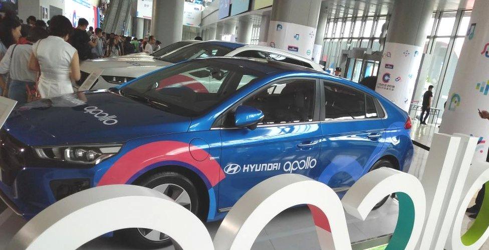 百度將推出人工智能出租車