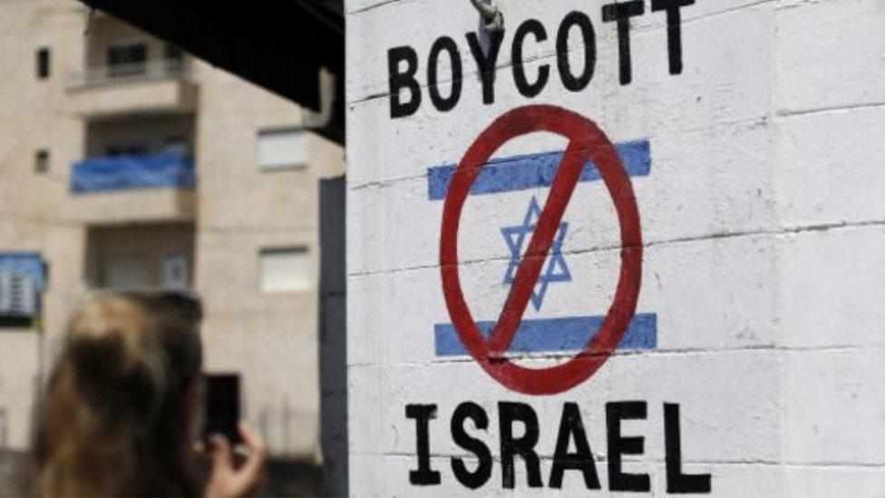غرافيتي يدعو لمقاطعة إسرائيل