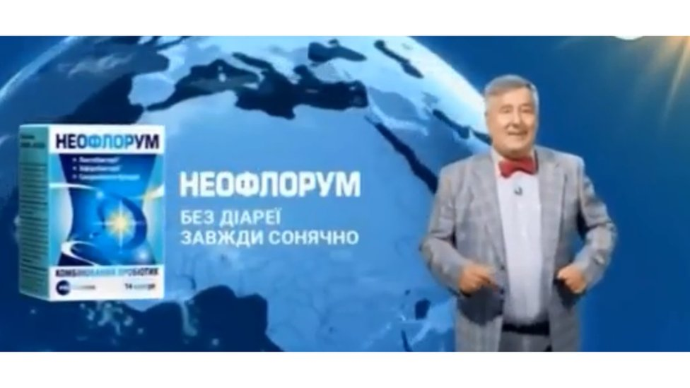 Реклама ліків: що хоче заборонити МОЗ