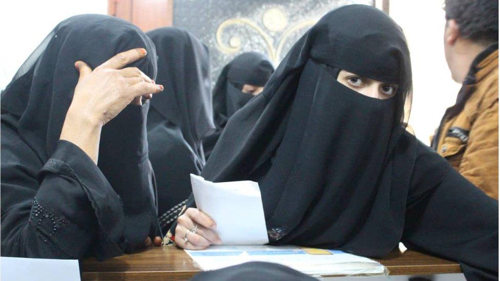 نساء يمنيات