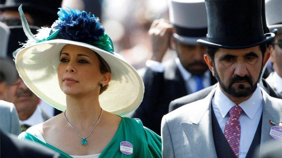 La princesa Haya y el emir de Dubái