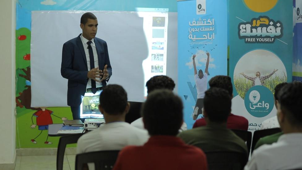 فعالية في الإسكندرية لتوعية المراهقين بمشكلة إدمان المواد الإباحية