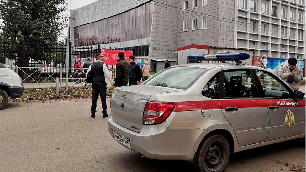Стрельба в Пермском университете: погибли шесть человек
