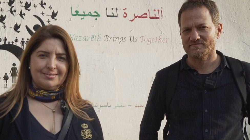 Suraida Shomar Nasser and Maoz Inon