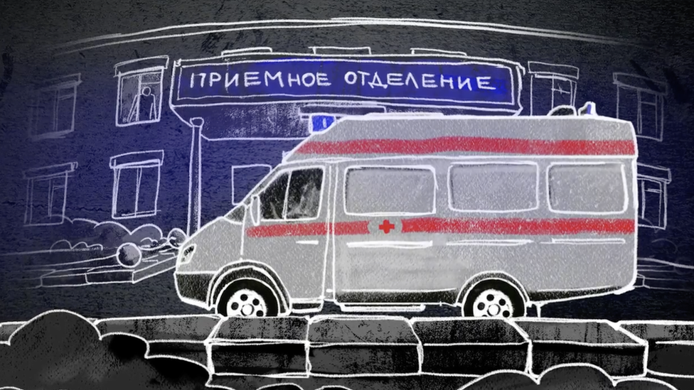 Illustration of ambulance outside the hospital