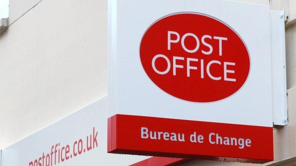 英國郵政局標誌