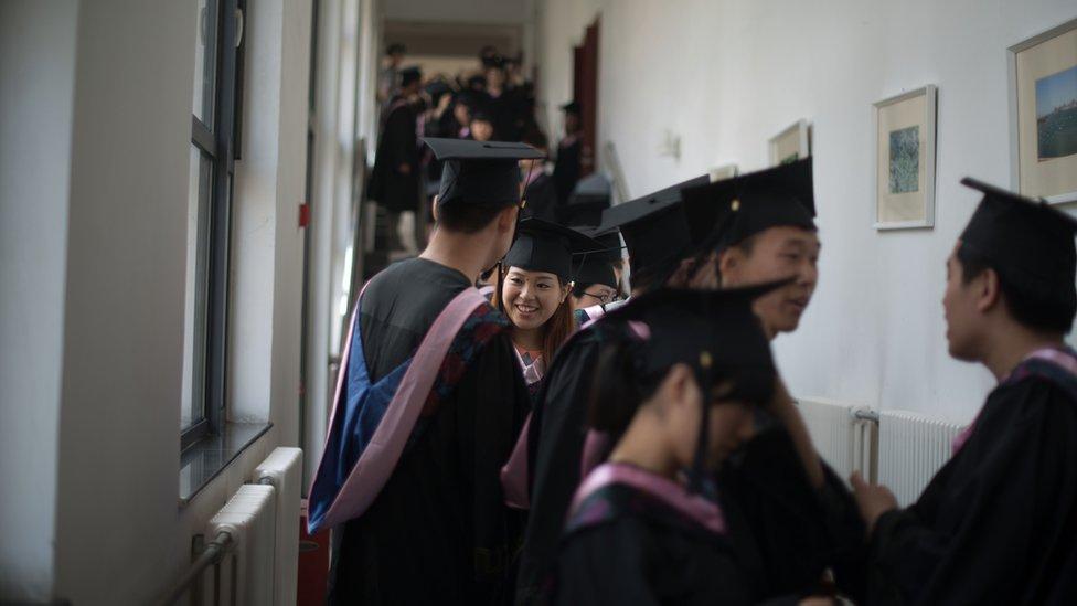 示意圖:北京一所大學的學生