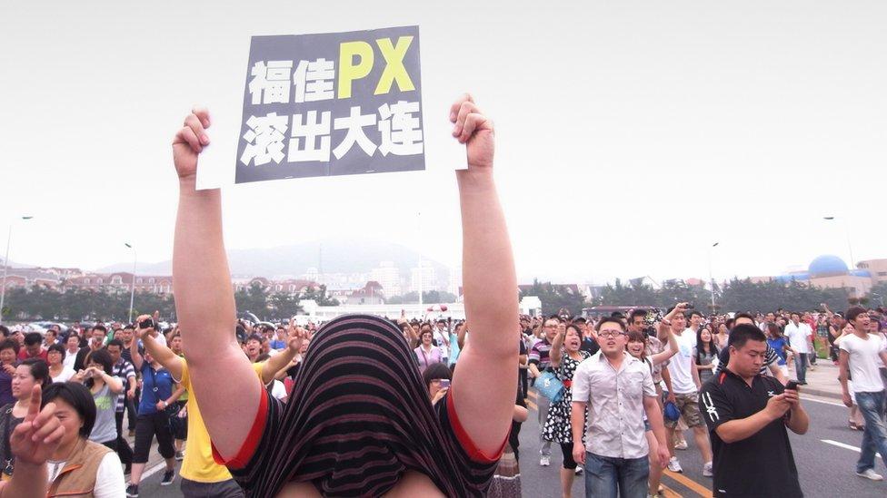Protes di Dailan Agustus 2011
