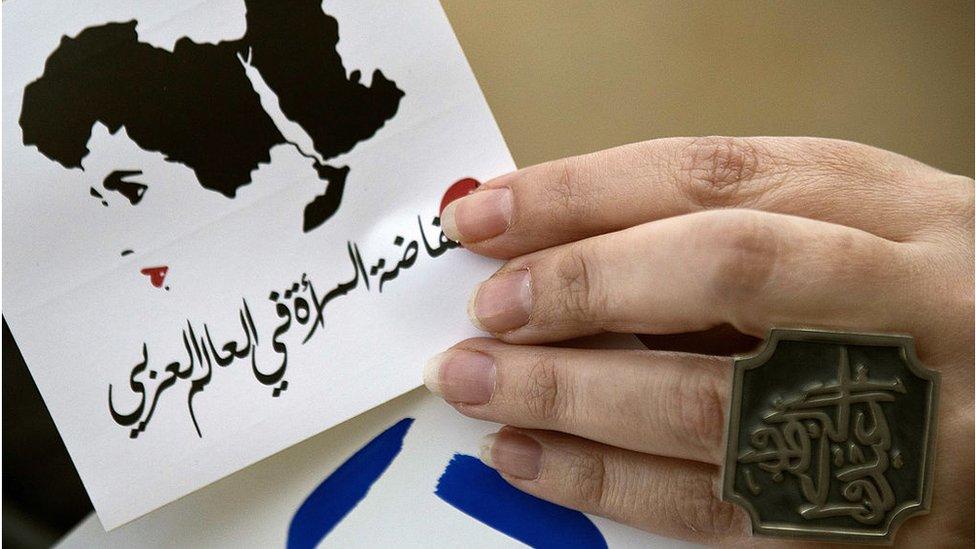 """بوستر """"انتفاضة المرأة في العالم العربي"""""""