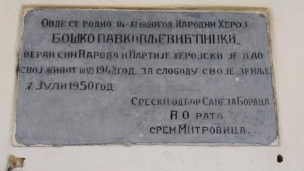 Tabla sa kuće Boška Palkovljevića Pinkija