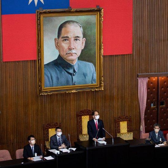 Parlamento de Taiwán.